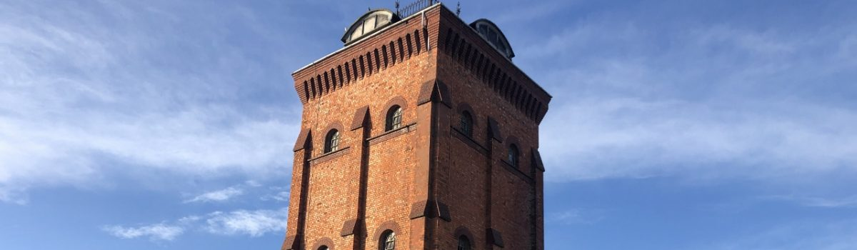 Bond Wolfe Auctions offers chance to breathe new life into Selly Oak water tower